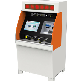 Self-service ticket  machine  TM90