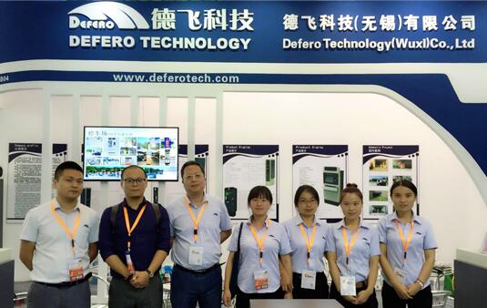 The 15th China International Public Security Expo